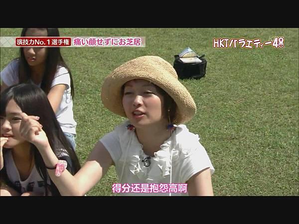120826 HKT48 - HKT Variety 48 ep03 (1280x720 H264)[00-01-59]