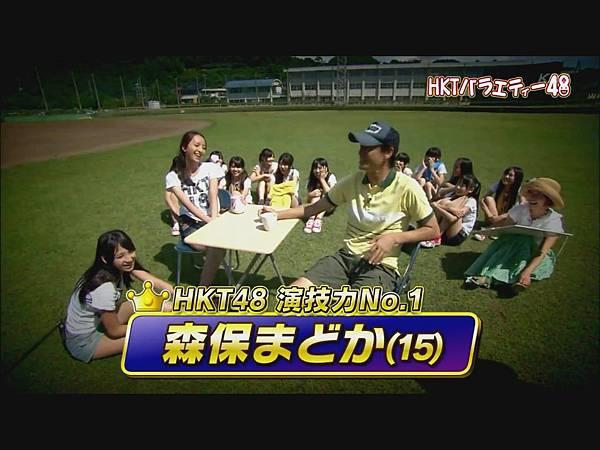 120826 HKT48 - HKT Variety 48 ep03 (1280x720 H264)[00-02-37]