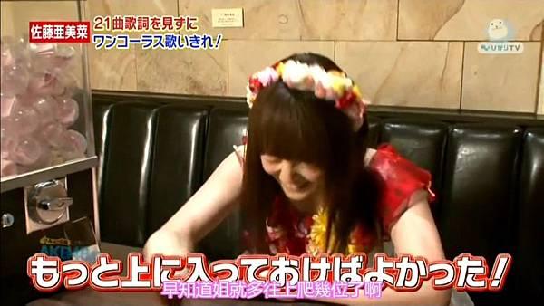 [Amina字幕組]120914 AKB48 – びみょ~な扉 AKB48のガチチャレ ep12.mp4_20120921_214931.504