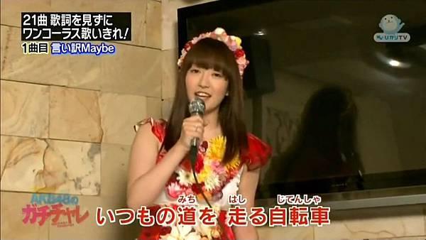[Amina字幕組]120914 AKB48 – びみょ~な扉 AKB48のガチチャレ ep12.mp4_20120921_215034.966