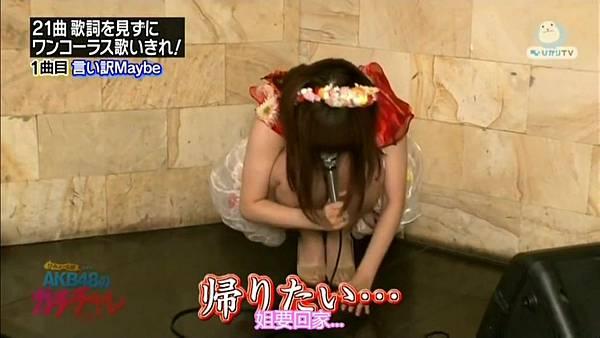 [Amina字幕組]120914 AKB48 – びみょ~な扉 AKB48のガチチャレ ep12.mp4_20120921_215109.284