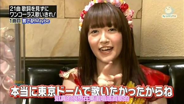[Amina字幕組]120914 AKB48 – びみょ~な扉 AKB48のガチチャレ ep12.mp4_20120921_215138.723