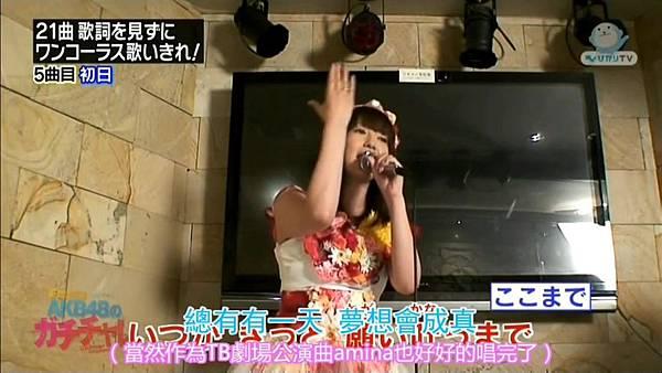 [Amina字幕組]120914 AKB48 – びみょ~な扉 AKB48のガチチャレ ep12.mp4_20120921_215329.718