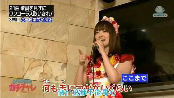 [Amina字幕組]120914 AKB48 – びみょ~な扉 AKB48のガチチャレ ep12.mp4_20120921_215254.836
