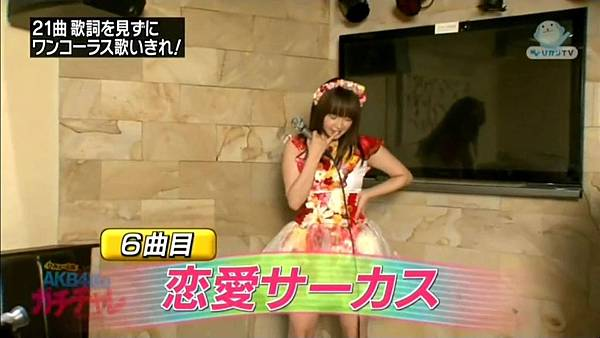 [Amina字幕組]120914 AKB48 – びみょ~な扉 AKB48のガチチャレ ep12.mp4_20120921_215355.427