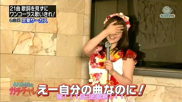 [Amina字幕組]120914 AKB48 – びみょ~な扉 AKB48のガチチャレ ep12.mp4_20120921_215443.943