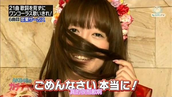 [Amina字幕組]120914 AKB48 – びみょ~な扉 AKB48のガチチャレ ep12.mp4_20120921_215535.094