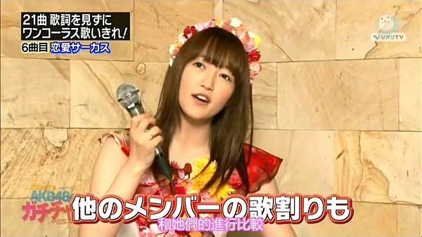 [Amina字幕組]120914 AKB48 – びみょ~な扉 AKB48のガチチャレ ep12.mp4_20120921_215601.053