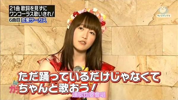 [Amina字幕組]120914 AKB48 – びみょ~な扉 AKB48のガチチャレ ep12.mp4_20120921_215653.330