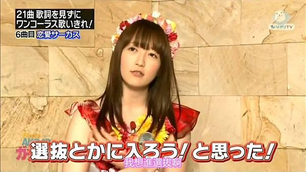 [Amina字幕組]120914 AKB48 – びみょ~な扉 AKB48のガチチャレ ep12.mp4_20120921_215707.573