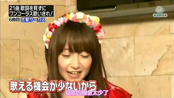 [Amina字幕組]120914 AKB48 – びみょ~な扉 AKB48のガチチャレ ep12.mp4_20120921_215720.771