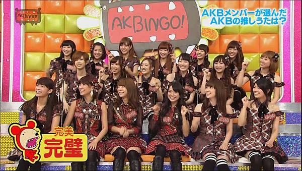 120919 AKBINGO! ep204[23-04-39]