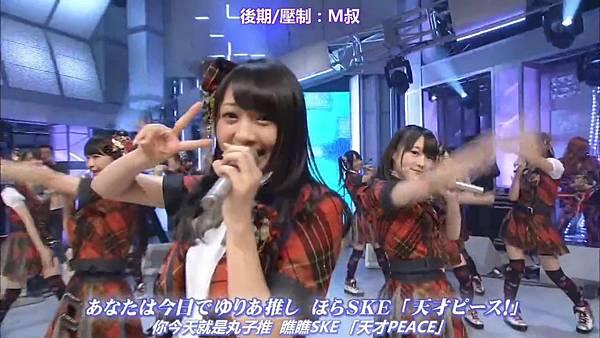 [M川家族]SKE48 - SKE推し(新堂本兄弟 2012.09.23)(720P).mp4_20120924_221000.880
