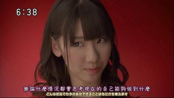 【有.佐.野.字幕組-_-AKB48 Team B】柏木由紀 ワンダ モーニングショット CM 1080P.mp4_20120930_141537.925