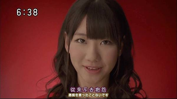【有.佐.野.字幕組-_-AKB48 Team B】柏木由紀 ワンダ モーニングショット CM 1080P.mp4_20120930_141528.268