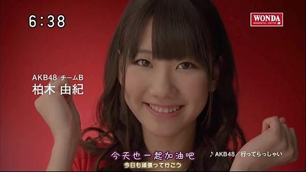 【有.佐.野.字幕組-_-AKB48 Team B】柏木由紀 ワンダ モーニングショット CM 1080P.mp4_20120930_141549.250