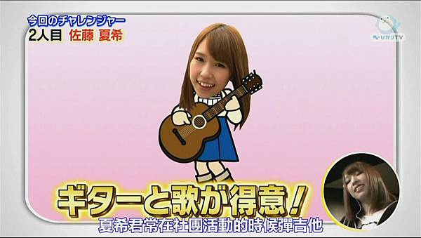[T.K.M.N字幕组]120928 びみょ~な扉 AKB48のガチチャレ ep014[02-05-24]