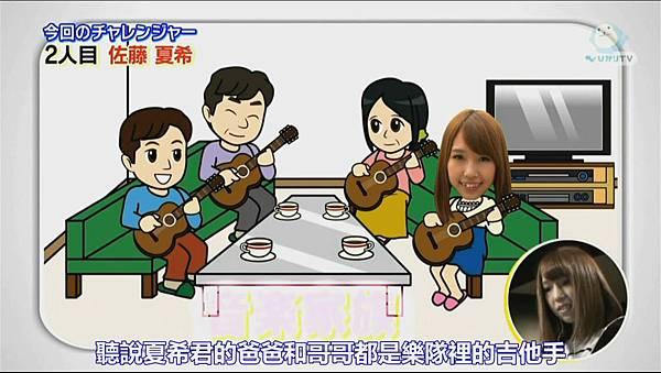 [T.K.M.N字幕组]120928 びみょ~な扉 AKB48のガチチャレ ep014[02-05-10]