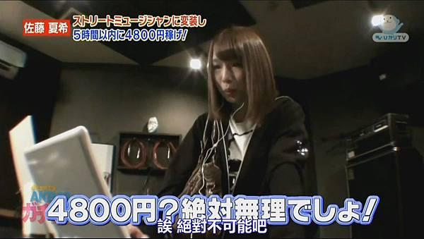 [T.K.M.N字幕组]120928 びみょ~な扉 AKB48のガチチャレ ep014[02-05-59]