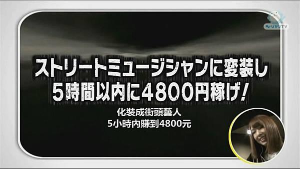 [T.K.M.N字幕组]120928 びみょ~な扉 AKB48のガチチャレ ep014[02-05-41]