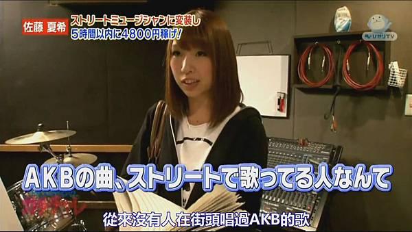 [T.K.M.N字幕组]120928 びみょ~な扉 AKB48のガチチャレ ep014[02-06-24]