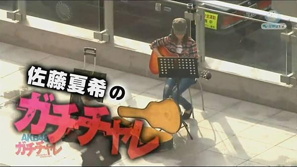 [T.K.M.N字幕组]120928 びみょ~な扉 AKB48のガチチャレ ep014[02-08-26]
