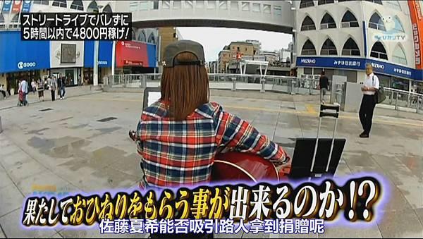 [T.K.M.N字幕组]120928 びみょ~な扉 AKB48のガチチャレ ep014[02-08-38]