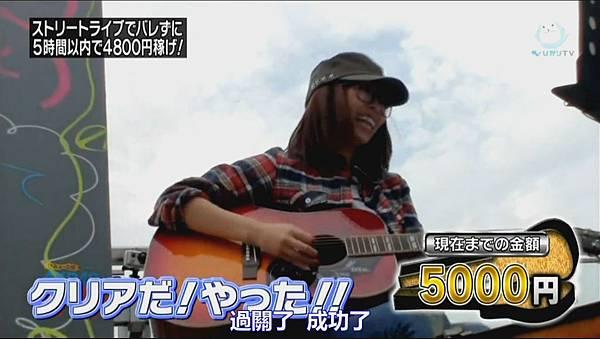 [T.K.M.N字幕组]120928 びみょ~な扉 AKB48のガチチャレ ep014[02-09-37]