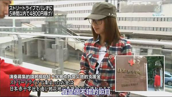 [T.K.M.N字幕组]120928 びみょ~な扉 AKB48のガチチャレ ep014[02-10-26]