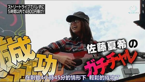 [T.K.M.N字幕组]120928 びみょ~な扉 AKB48のガチチャレ ep014[02-09-56]