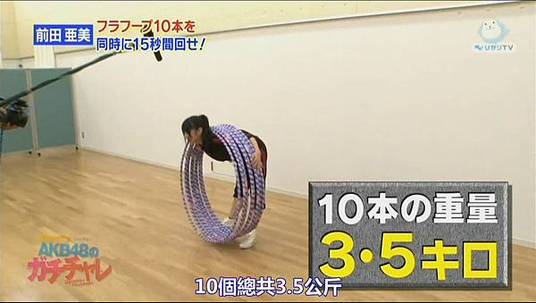 [T.K.M.N字幕组]120928 びみょ~な扉 AKB48のガチチャレ ep014[02-04-29]
