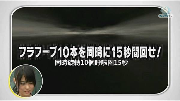 [T.K.M.N字幕组]120928 びみょ~な扉 AKB48のガチチャレ ep014[02-02-41]
