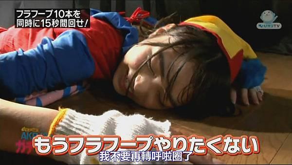 [T.K.M.N字幕组]120928 びみょ~な扉 AKB48のガチチャレ ep014[02-11-28]