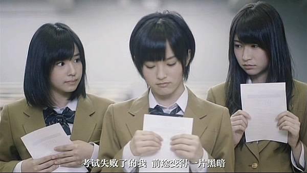 [萌女兒字幕組]NMB48 6th - 星空のキャラバン(白組).mp4_20121106_221012.606