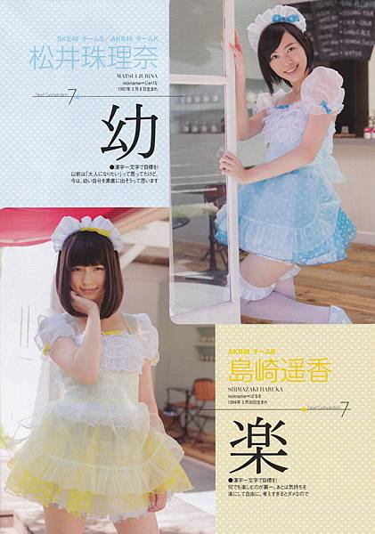 AKB48xWPB2012.010