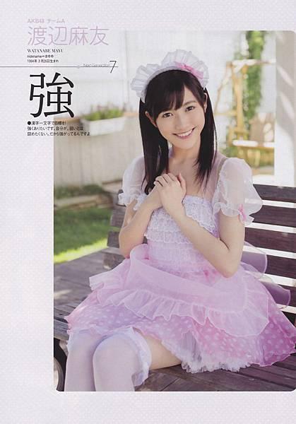 AKB48xWPB2012.011