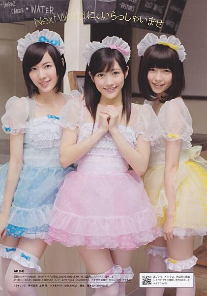 AKB48xWPB2012.012