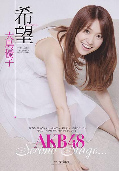 AKB48xWPB2012.013