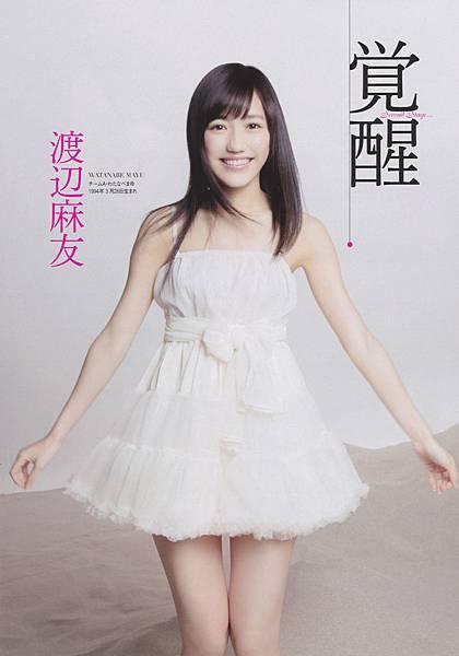 AKB48xWPB2012.014