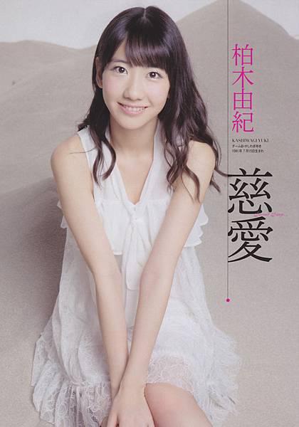 AKB48xWPB2012.015