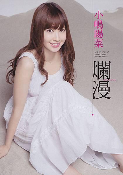 AKB48xWPB2012.018
