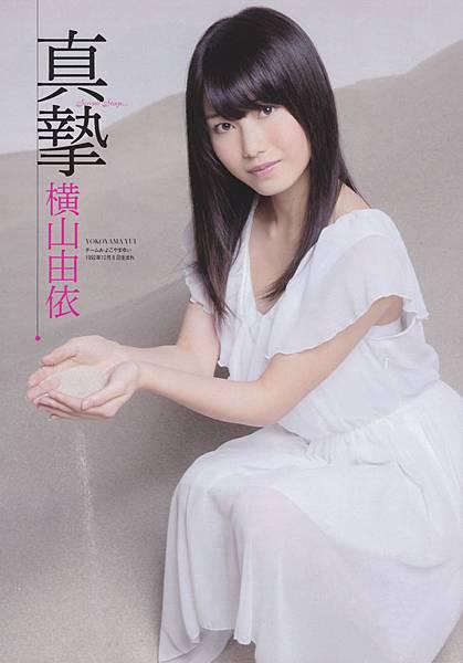 AKB48xWPB2012.021