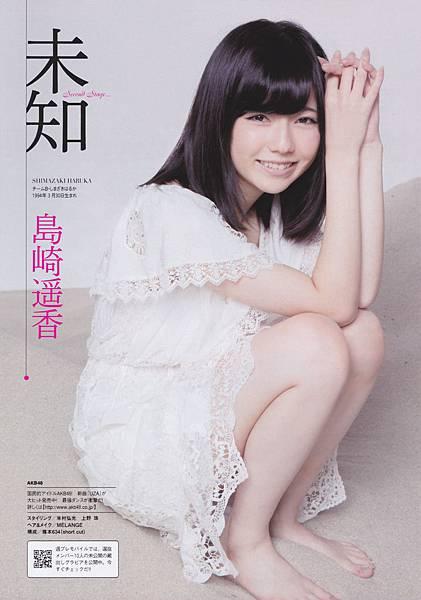 AKB48xWPB2012.022