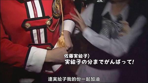 SKE48 リクエストアワーセットリストベスト50 2011 Making-MKV[00-23-38]