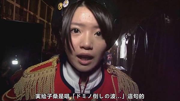 SKE48 リクエストアワーセットリストベスト50 2011 Making-MKV[00-25-06]