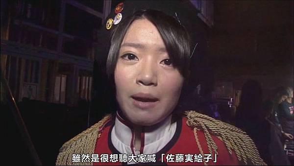 SKE48 リクエストアワーセットリストベスト50 2011 Making-MKV[00-25-31]
