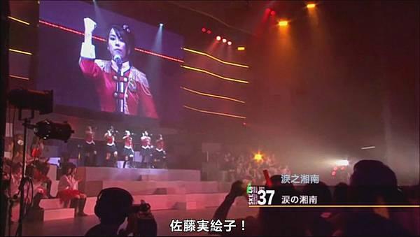 SKE48 リクエストアワーセットリストベスト50 2011 Making-MKV[00-26-01]