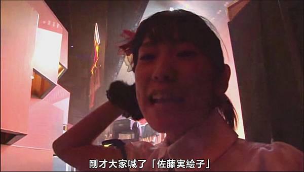 SKE48 リクエストアワーセットリストベスト50 2011 Making-MKV[00-26-16]
