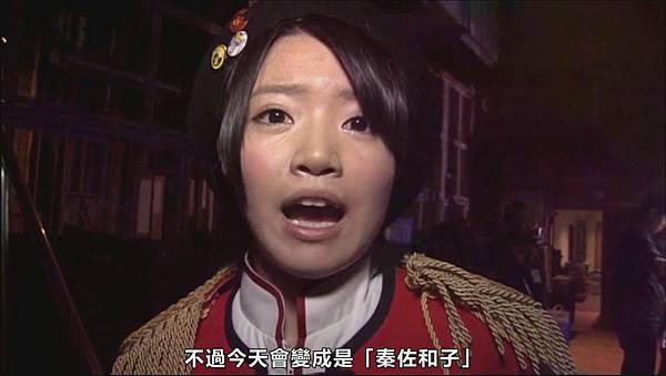SKE48 リクエストアワーセットリストベスト50 2011 Making-MKV[00-25-42]