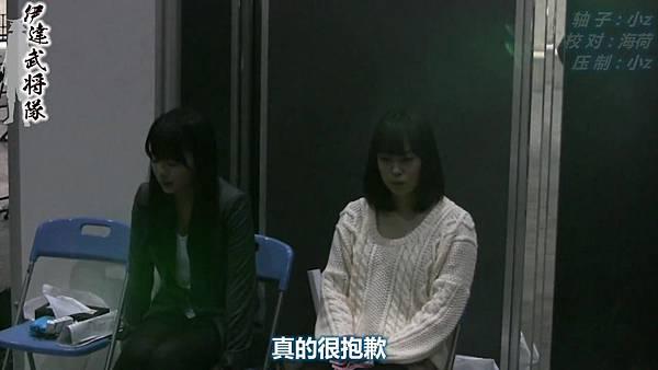 【伊达武将队】特報#6_DOCUMENTARY OF AKB48 NO FLOWER WITHOUT RAIN 720.mkv_20121127_212033.093